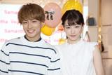 「ひるなかの流星」永野芽郁&白濱亜嵐、初恋の時期とお相手は…?
