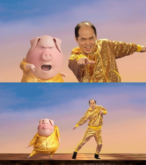 トレエン斎藤がレディー・ガガの名曲でキレキレダンス披露!「SING」コラボ映像公開