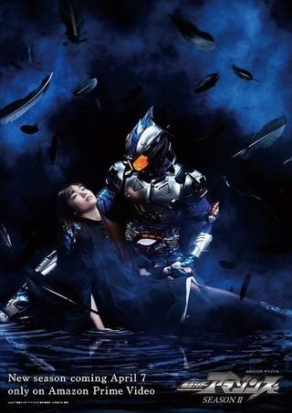 「仮面ライダーアマゾン」シーズン2、Amazonが4月7日から独占配信!