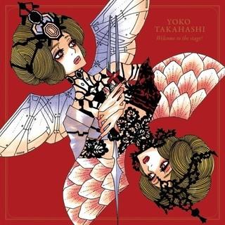 テーマは「エヴァVSシンゴジ」 高橋洋子&鷺巣詩郎ジャケットを安野モヨコ描き下ろし