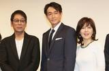 吉田栄作&石野真子、大杉漣主演映画で意外な初共演 夫婦役に喜色満面