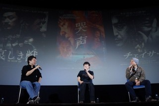 「哭声」は見るたびに解釈が変わっていく!松江哲明監督ほか3論客の考察会開催