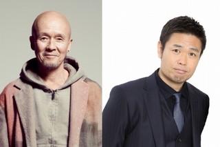 品川祐&火野正平、窪塚洋介×降谷建志初タッグ「アリーキャット」に出演!