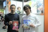 西村義明プロデューサー「メアリと魔女の花」製作状況ポロリ「40%くらい」