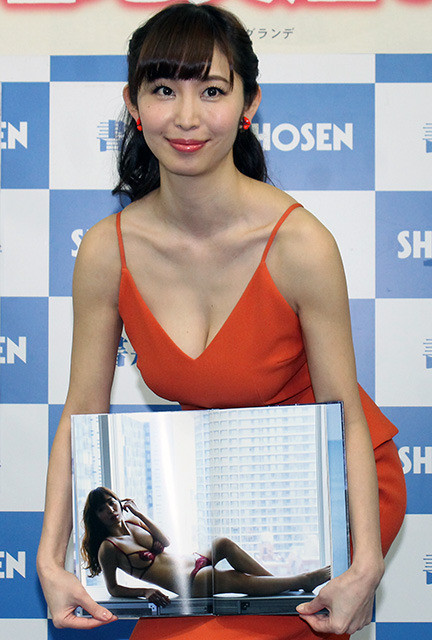 東北No.1美女アナ・塩地美澄、写真集で究極のセクシー追求「こんもり ...