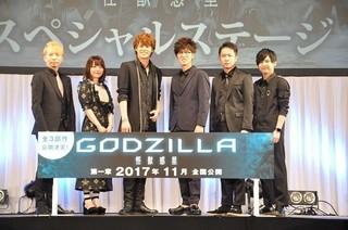 アニメ映画「GODZILLA」シリーズ初の劇場3部作に 主人公・ハルオ役は宮野真守!