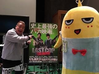 出川哲朗、映画「ラストコップ」でキーキャラクター・ブナッシー吹き替えに挑戦!