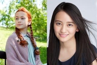 岡田結実、実写「赤毛のアン」で声優初挑戦!「生半可な気持ちでは成し遂げられない」
