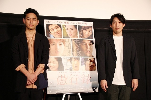 石川慶監督と共に登壇