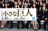 長谷川博己、TBSの新入社員に珍エール「出世したら僕を使って」
