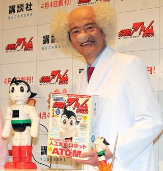 遠藤憲一、お茶の水博士の扮装でイベント初のコスプレ「俳優として大丈夫か?」