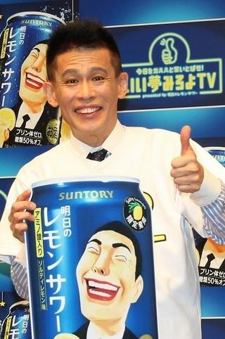 柳沢慎吾YouTuberデビュー!目標再生回数は「300万回いきましょう」