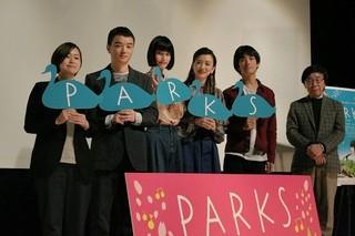 橋本愛、井の頭公園100周年記念映画「PARKS」完成に笑顔「ゆかいに作った映画」