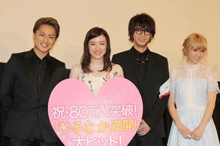永野芽郁は六本木の劇場で鑑賞したという「ひるなかの流星」