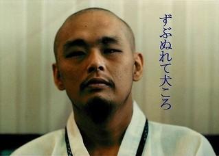 本田孝義監督初の劇映画「ずぶぬれて犬ころ」製作支援プロジェクトがスタート