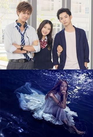 土屋太鳳主演「兄に愛されすぎて困ってます」挿入歌はLeolaの新曲に決定!