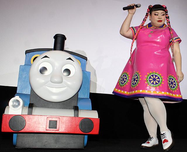 渡辺直美、トーマス声優で歌披露もレコーディングは苦戦「50回くらい録った」