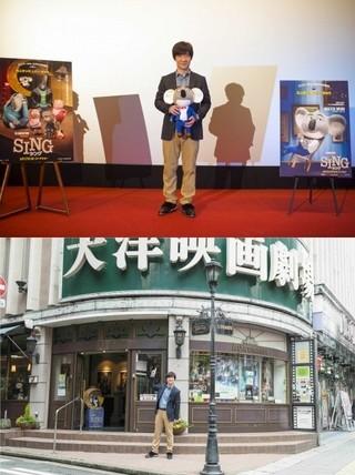 「SING シング」吹き替えキャスト・内村光良、創業70年超の福岡の老舗劇場を来訪!