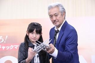 鈴木梨央ちゃんがスペイン語のセリフに挑戦「LOGAN ローガン」