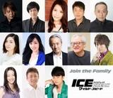 小野大輔、田中敦子、高木渉、福山潤がファミリーに!「ワイスピ」吹き替え版キャスト決定