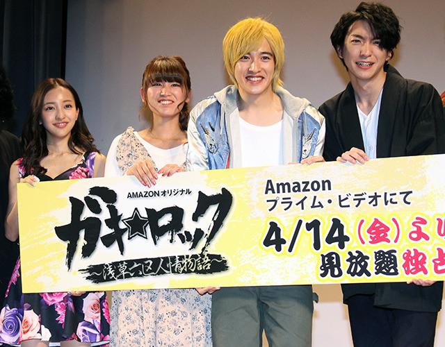 上遠野太洸、映画もドラマも「ガキ☆ロック」が初主演「思い入れが深い」