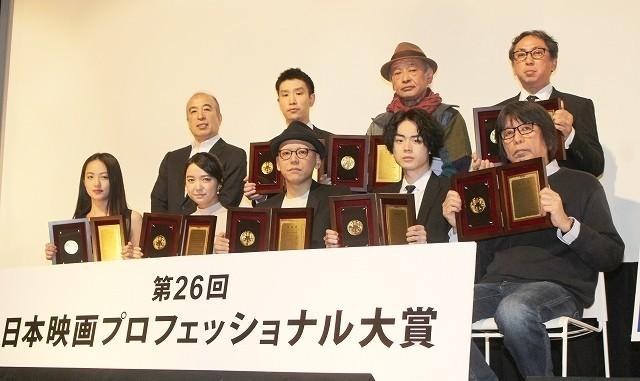 映画に携わるプロが独自の視点で優れた作品や映画人を表彰する賞