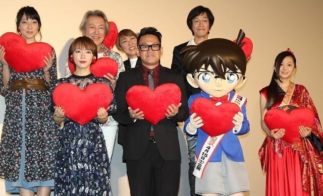 吉岡里帆&宮川大輔、倉木麻衣のコナン主題歌ライブに感激「泣きそう」