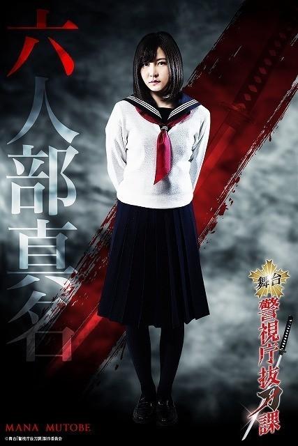 「AKB48」卒業後は女優として活躍する岩田華怜