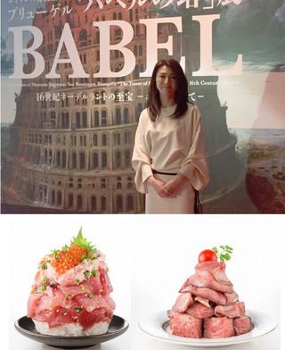 ブリューゲル「バベルの塔」が24年ぶり来日! 上野の飲食店では「バベル盛り」企画実施