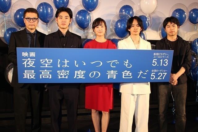 東京で生きづらさを抱えながら暮らす若者2人のラブストーリー