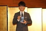 星野源、伊丹十三賞受賞に歓喜「伊丹さんの遺伝子をつなげていけたら」