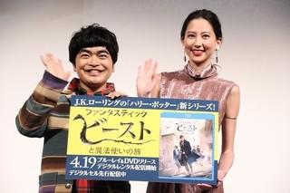 河北麻友子&加藤諒が驚いた「ファンタビ」と「ハリポタ」の意外なリンクとは?