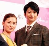 向井理、祖母の半生を映画化も「キャスティング権は放棄した」 妻役・尾野真千子も仰天