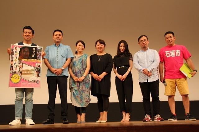 第9回沖縄国際映画祭開幕!ゴリ監督作「選ばれた男」石垣島で上映