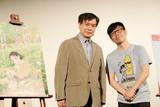 「この世界の片隅に」片渕須直監督、沖縄でのロングラン上映に感慨