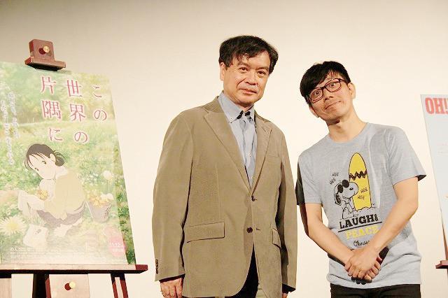 「この世界の片隅に」が沖縄国際映画祭で上映
