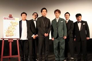 ジミー大西演じた中尾明慶「どう見ても苦労しますよね!」