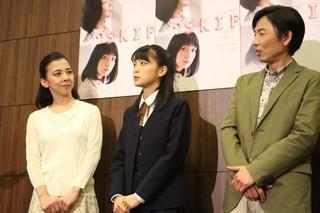 深川麻衣、初主演舞台「スキップ」は「1回1回新鮮な気持ちで楽しみたい」