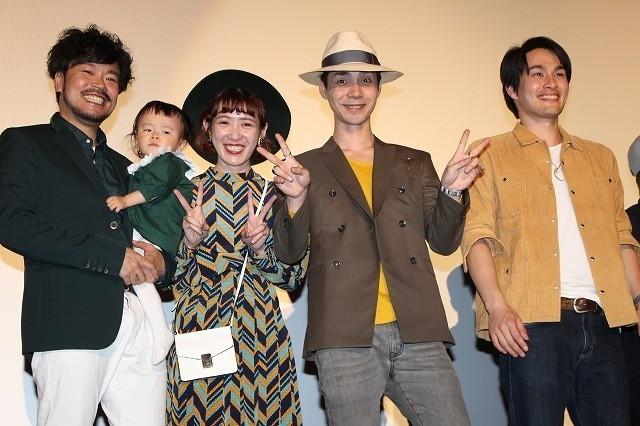 国際結婚した日本男子と台湾女子の実話を描く