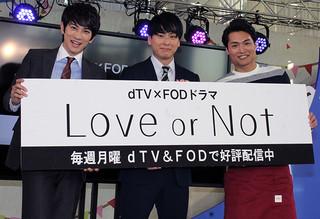 三代目・山下健二郎、初主演ドラマのキスシーンにニヤリ「歯磨きは2回した」