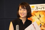 青木裕子、海外ドラマ吹き替え初挑戦に夫・矢部浩之の反応は?