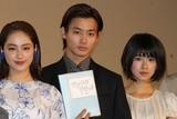 野村周平「サクラダリセット」キャスト陣の手紙に涙目「家でシクシク泣く」