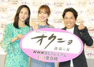 「チャングムの誓い」監督の新作ドラマ「オクニョ」、メインキャストが来日!