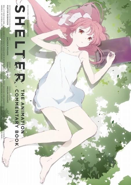 A-1 PicturesによるアニメMV「SHELTER」 制作過程を紹介する公式ガイドブック発売