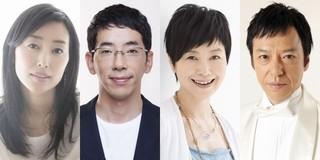 木村多江、板尾創路らが谷原章介主演「犯罪症候群」シーズン2に出演!