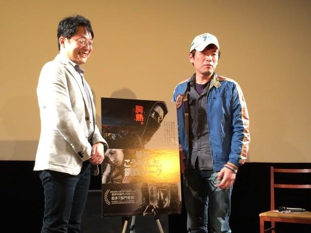 映画評論家の町山智浩氏と作家の樋口毅宏氏