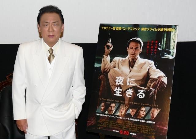 """梅沢富美男、「夜に生きる」主人公にシンパシー!自身の""""忘れられない女""""を実名告白"""
