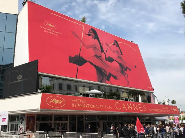 「どっこい!この槍」映画化がカンヌで発表