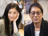 篠原涼子&大杉漣、ドラマ「居酒屋ふじ」に本人役でゲスト出演!