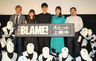 """「BLAME!」櫻井孝宏、早見沙織率いる駆除系軍団を""""口撃""""「ビジュアルがゆるい」"""